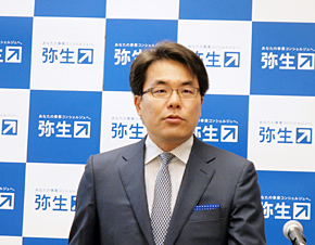弥生の岡本浩一郎社長