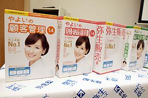 新製品もイメージキャラクターに皆藤愛子さんを起用