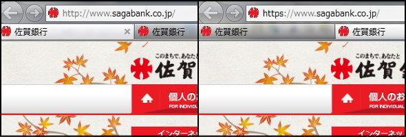 sagabank01.jpg