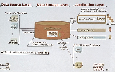 system01.jpg