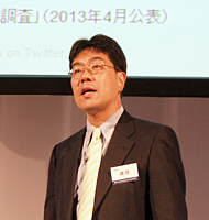 IDC Japan ITサービス/コミュニケーションズ/ユーザーサーベイグループディレクターの寄藤幸治氏