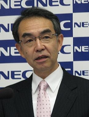 記者説明会に臨むNECの江村克己執行役員
