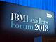 IBM リーダーズ・フォーラム 2013 東北 レポート:三陸復興の鍵を握る「水産業クラウド」