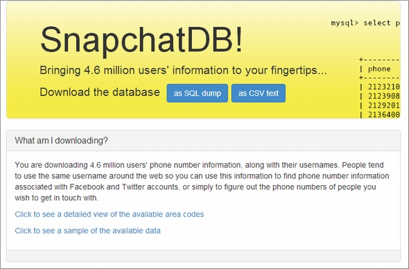 snapchatが find friends をオプトアウト可能に ユーザー情報流出を