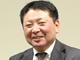 総力で挑む「日の丸クラウド」で勝負 NEC・中江執行役員