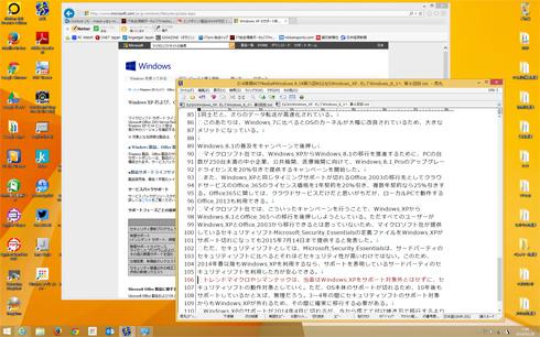 newwinera0601.jpg