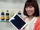 創業210年のミツカングループがiPadを本格導入した理由