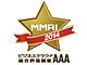 MM総研、ビジネスクラウド評価調査の2014年度版を発表
