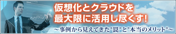 study_banner.jpg