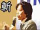 アナリスト・金谷敏尊が斬る! 日本のIT業界に未来はあるのか:【第1回】ここが変だよ、日本のIT市場
