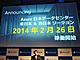 Azureのデータセンターを埼玉と大阪に開設 マイクロソフト