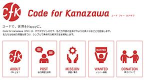 Code for Kanazawa