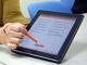 """リコーの営業スタイルを変えた""""現場流""""iPad活用術とは?"""