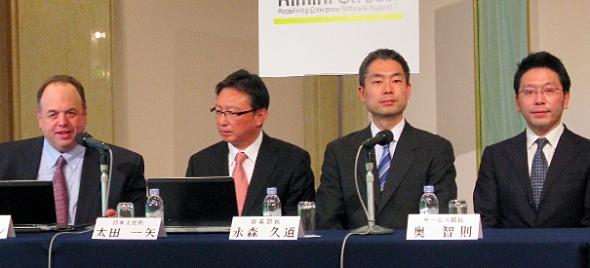 左から、米Rimini Streetのセス・ラビンCEO、日本リミニストリートの太田一矢日本支社長、永森久道営業部長、奥智則サービス部長