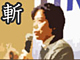 アナリスト・金谷敏尊が斬る! 日本のIT業界に未来はあるのか:【第2回】クラウドが儲からないという真実
