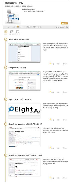 scan02.jpg