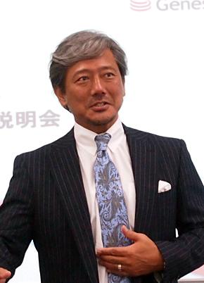 ジェネシス・ジャパンの田中良幸社長