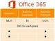 Microsoft、中小企業向け「Office 365」の新プランを発表