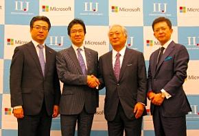 左から日本マイクロソフトの佐藤久業務執行役員、樋口泰行社長、IIJの勝栄二郎社長、時田一広専務執行役員
