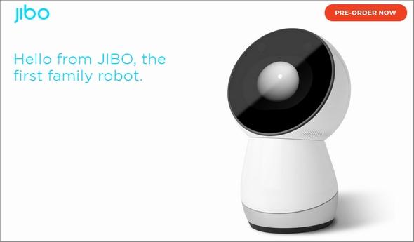 jibo 1