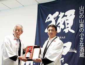 旭酒造の桜井博志社長(左)と富士通 執行役員の廣野充俊氏