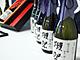 「山田錦」の安定調達にクラウドを活用 旭酒造と富士通