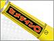接着剤メーカーのセメダインが新たなERPを採用