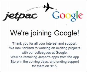 jetpac 1
