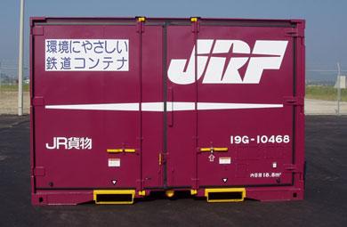 jrf03.jpg
