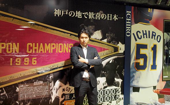 オリックス野球クラブの緒方貴弘氏