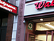 IT�\�Z���A����ł��C�m�x�[�V����������P&G��Walgreens