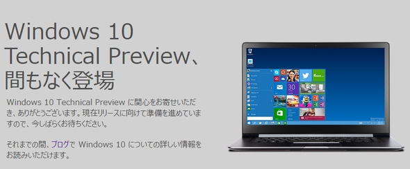 Windows 10 2