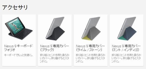 nexus 2