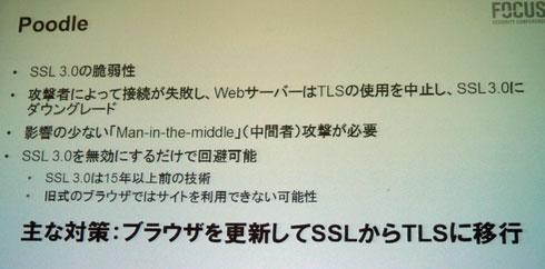 mcfe02.jpg