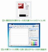 ichita01.jpg