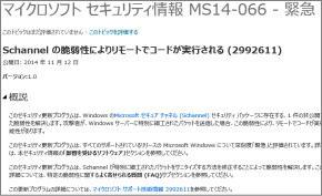 ms14066.jpg