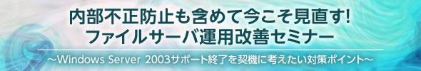 file_mng_590.jpg