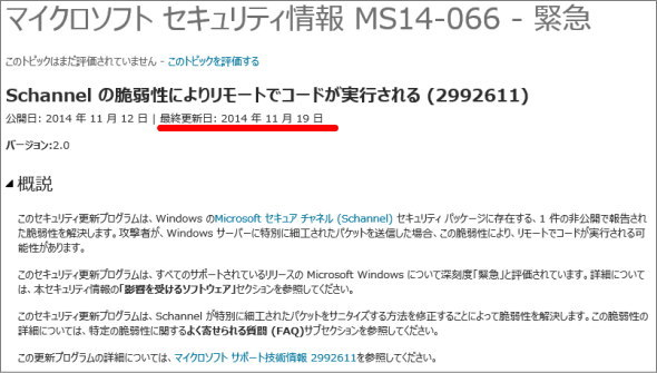 ms01010.jpg