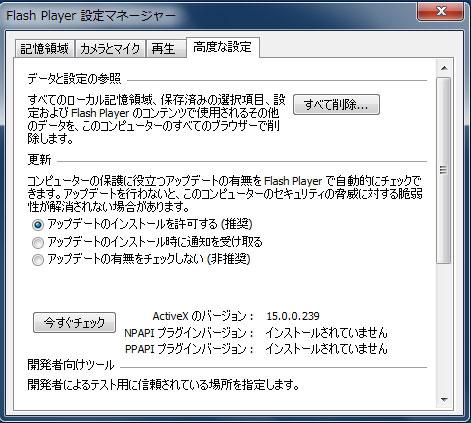 dbdatk_04.jpg