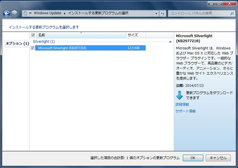 dbdatk_05.jpg