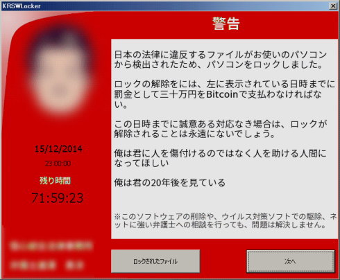 sync01.jpg