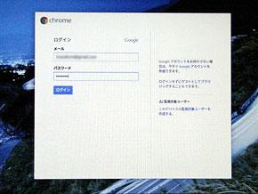 eitcs02-07.jpg