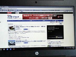 eitcs02-09.jpg
