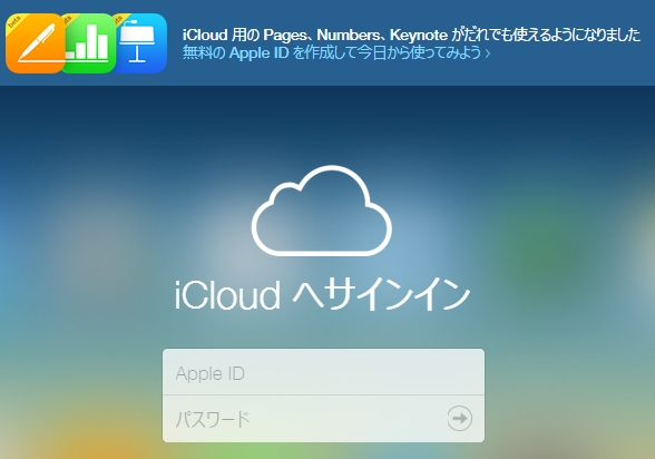 icloud 1
