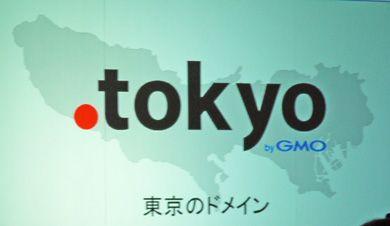 moto_tokyo.jpg