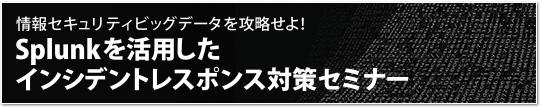 ncnspk_sem02.jpg