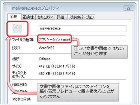 fake02.jpg