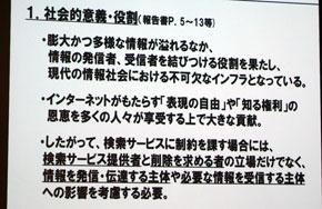 yho04.jpg