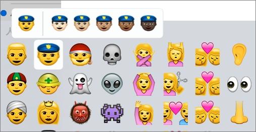emoji 3