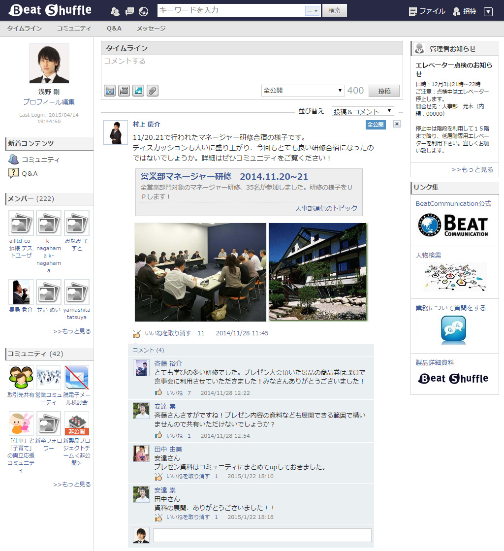 http://image.itmedia.co.jp/enterprise/articles/1504/16/l_sa_mb50.jpg
